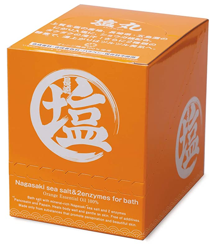 森偶然の比べる(塩丸)長崎産にがり入海塩入浴剤(40g×12包入)オレンジ精油/合成香料?合成着色料?保存料不使用