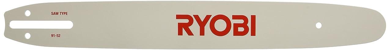 眩惑する実際のインタラクションリョービ(RYOBI) ガイドバー チェーンソー CS-3610S CS-362FS用 6960261