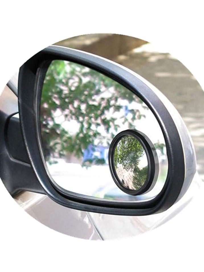 真珠のような全国反発2個超薄型広角ラウンド凸ブラインドスポットミラー用駐車場リアビューミラー ブラック