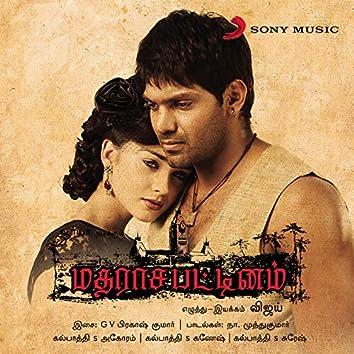 Madharasapattinam (Original Motion Picture Soundtrack)