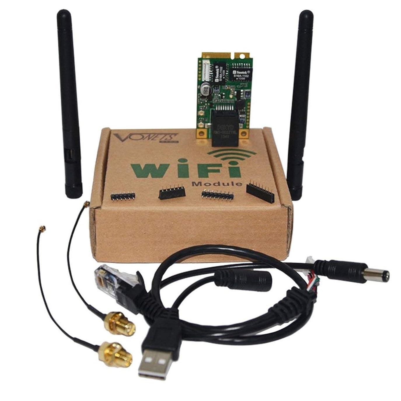 序文テレビを見るジーンズ2.4GHz 300Mbpsミニワイヤレスモジュール802.11b / g/n Wi-Fi信号伝送モジュールPCBAボードサポート1-14WiFiチャネル-ブラック&グリーン