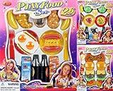 Haberkorn 261336, 26 tlg Lebensmittel Set für Spielküche Zubehör Kinderküche (3er pack)