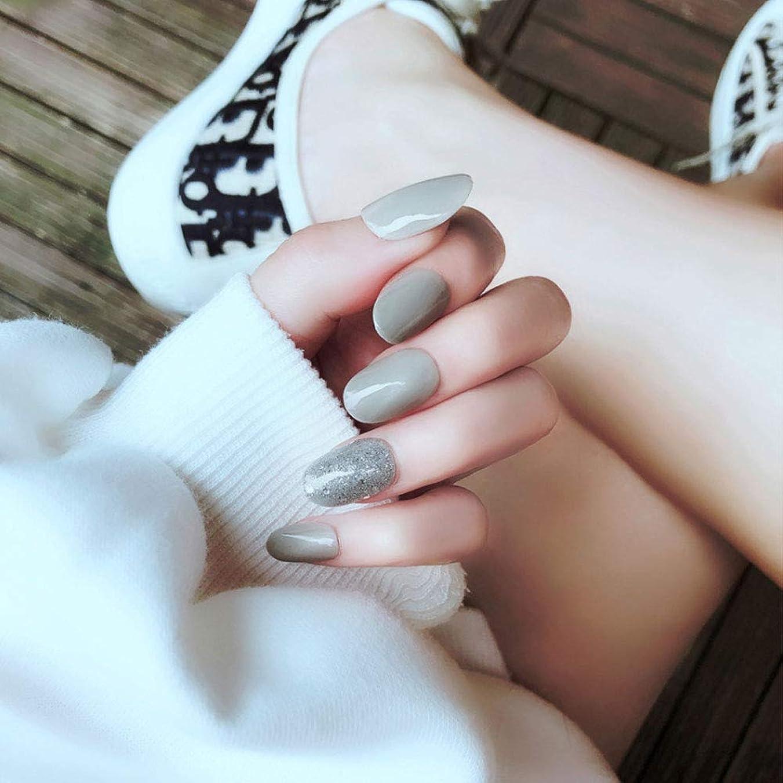 倒産疲労道路を作るプロセスネイルチップ 24枚 False nail (Grey)