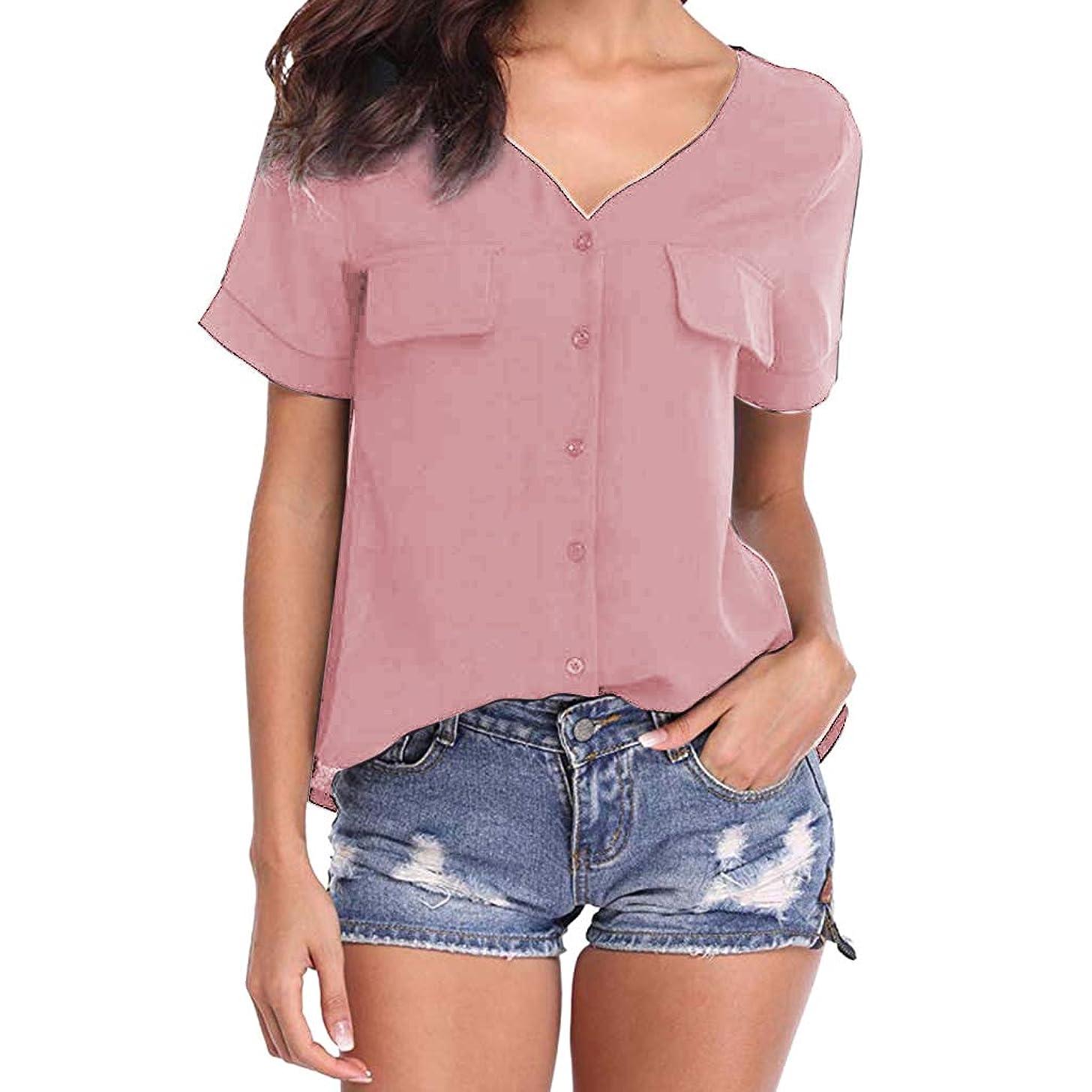 HimTak Women's Petite V Neck Tee Women's Casual Short-Sleeve Button Chiffon Button V-neck Top New Launch T-Shirt