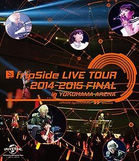 fripSide LIVE TOUR 2014-2015 FINAL in YOKOHAMA ARENA(通常版) [Blu-ray]