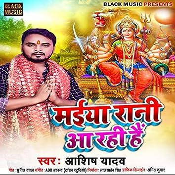 Maiya Rani Aa Rahi Hai