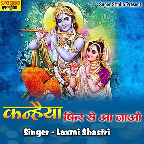 Laxmi Shastri