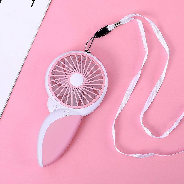 ホールド肺ブリーフケース扇風機ハンドヘルドファン吊り首USB充電小型ファンデスクトップポータブルファンハンドヘルド (Color : Pink)