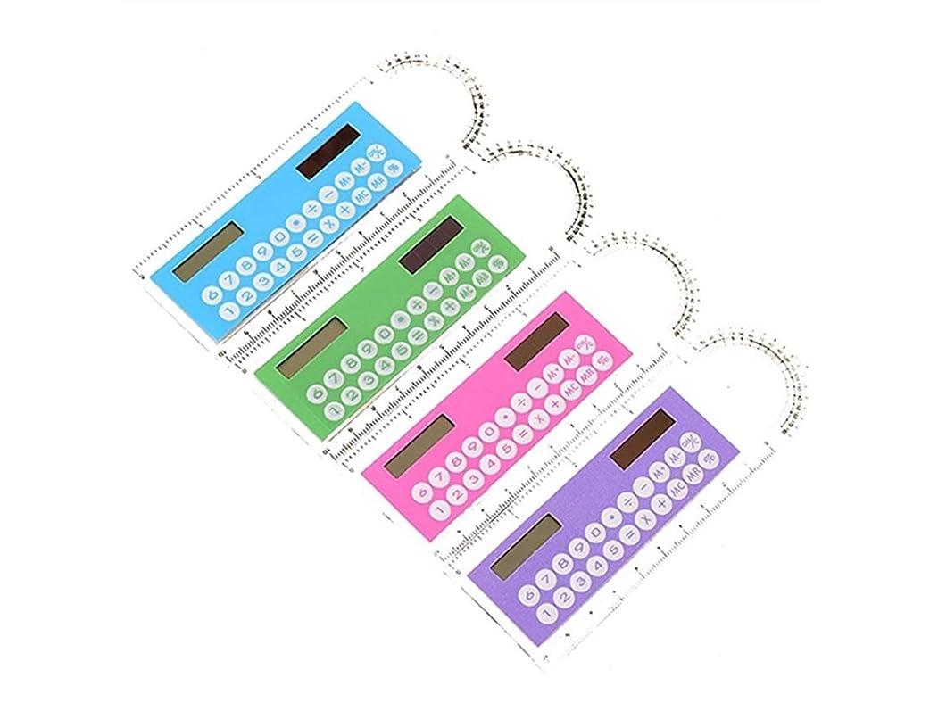 ニュース振り向く合図School Stationery クリエイティブ 3イン1 ミニ計算機 プラスチック定規 電卓 分度器 文房具付き