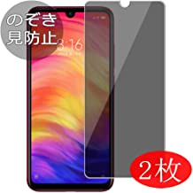 [2 Pack] Synvy Privacy Screen Protector Film for Xiaomi MI REDMI Note 7 hongmi 0.14mm Anti Spy Protective Protectors [Not Tempered Glass]