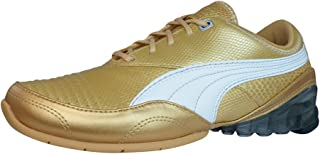 PUMA Cell Akila L Womens Leather Running Trainers/Shoes - Gold