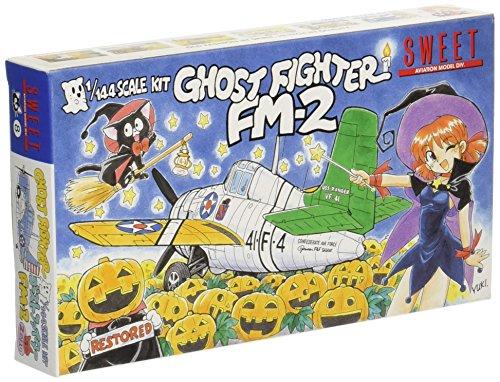 (Due aerei in kit modello in plastica) 1/144 fantasma combattente FM-2 (14108) (japan import)