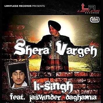 Shera Vargeh