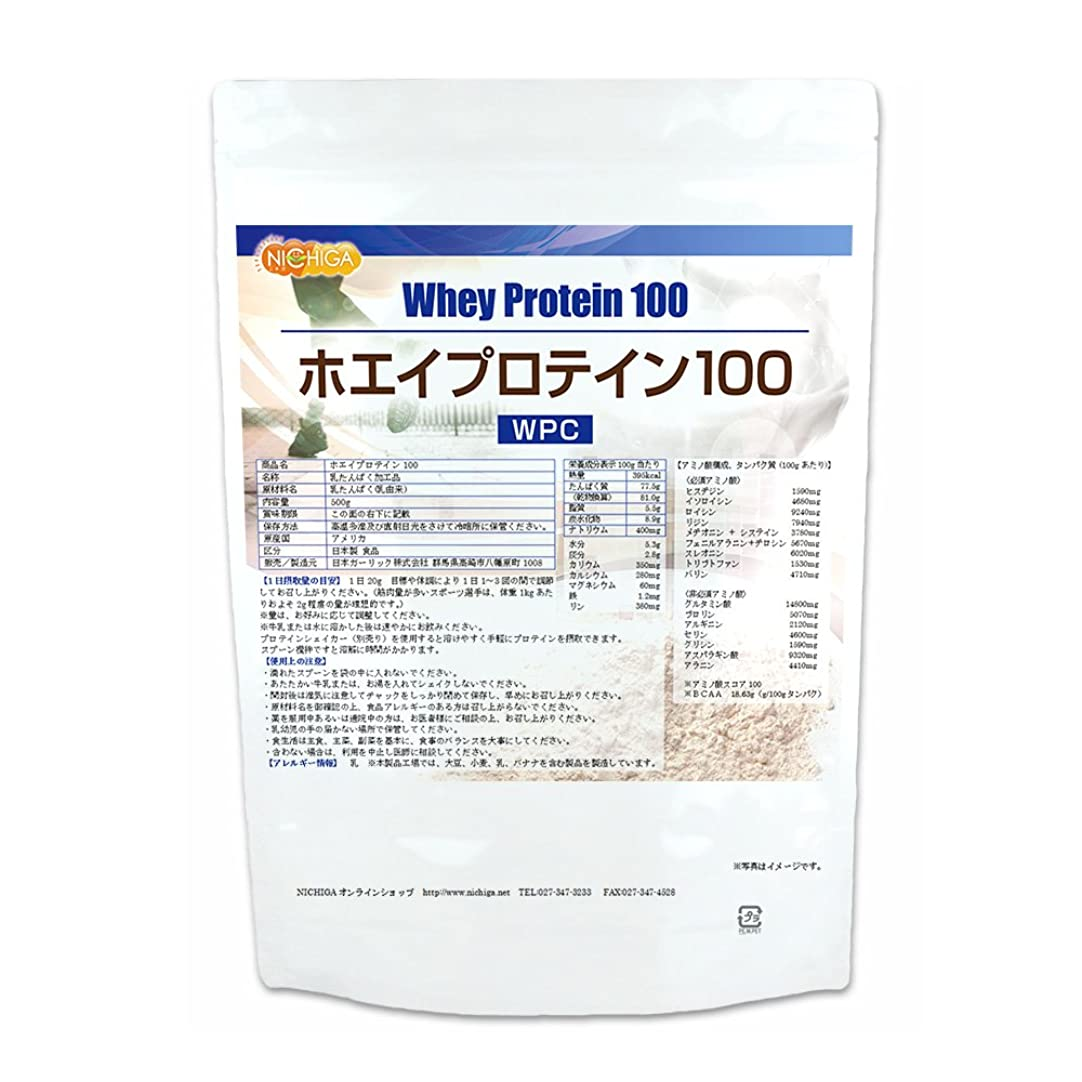 リビングルームする手がかりホエイプロテイン100 500g 無添加 プレーン味 [01] NICHIGA(ニチガ)