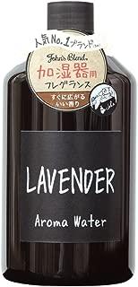 Johns Blend アロマウォーター 加湿器 用 480ml ラベンダー の香り OA-JON-7-2