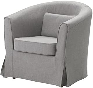Best ikea round chair cover Reviews