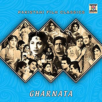 Gharnata (Pakistani Film Soundtrack)