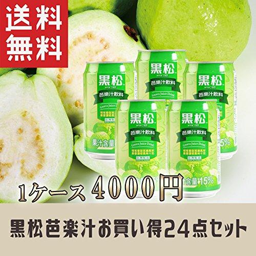 【1箱セット】台湾黒松芭楽汁(グァバジュース) 台湾人気商品・夏定番・お土産  211251