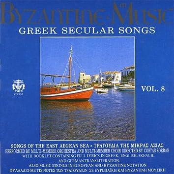 Volume 8 / Greek Secular Songs