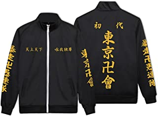 dashcos Tokyo Revengers Jas Met Rits Tokyo Manji Gang Outfit Jas Tokyo Revengers Mikey Manjirou Sano Cosplay Casual Top Mi...