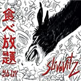 All You Can Eat by Slivovitz (2015-08-03)