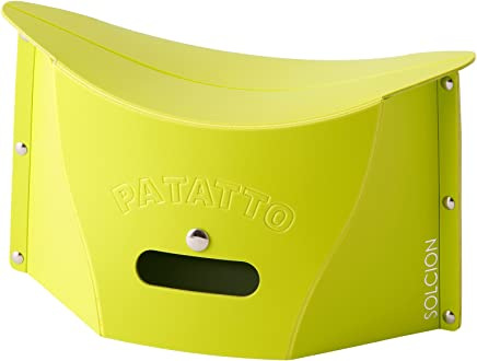 Solcion patatto Mini 折叠式便携凳子 绿色