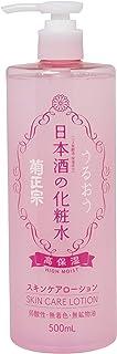 菊正宗 日本酒の化粧水 高保湿 単品 500ml