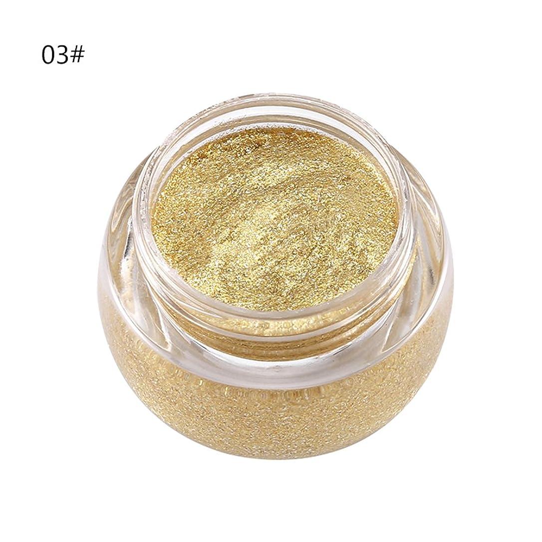 貫通する報告書王室アイシャドウ 単色 化粧品 光沢 保湿 キラキラ 美しい タイプ 03