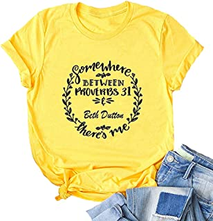 YourTops Women Somewhere Between Proverbs 31 and Madea T-Shirt