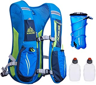 AONIJIE Hydration Packs 5.5L Trail Running Vest with 2L Bladder Reservoir Marathoner Hydro Backpack