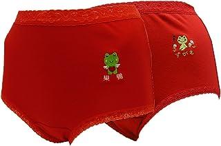 赤パンツの元祖 巣鴨のマルジ 天使のカエル花つむみどりちゃんショーツ 2枚組セット (S/M/L/LL)