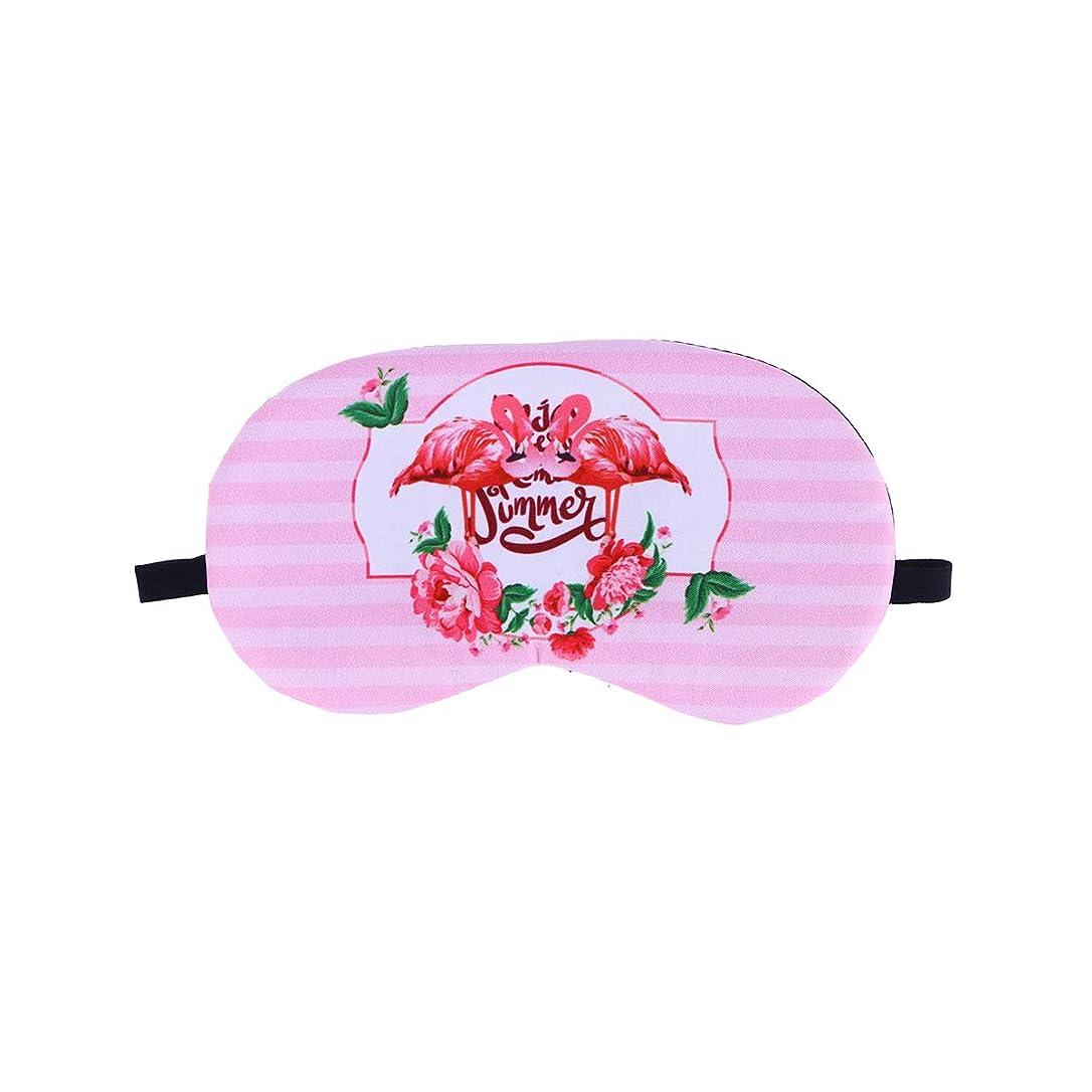 剛性ずらすベーコンSUPVOX フラミンゴアイマスク動物睡眠トラベリング目隠しアイカバー(ピンク)