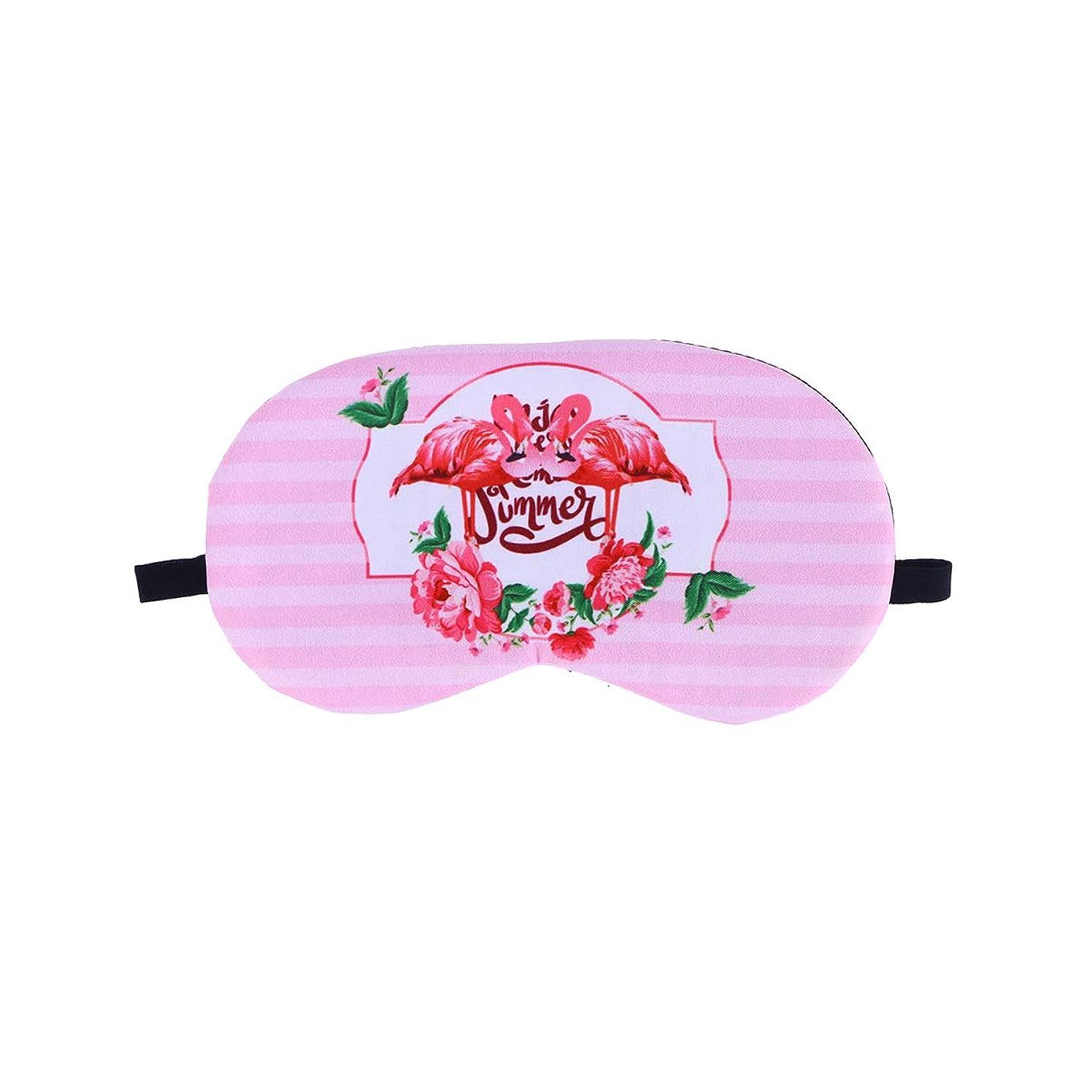 限り存在する長いですSUPVOX フラミンゴアイマスク動物睡眠トラベリング目隠しアイカバー(ピンク)