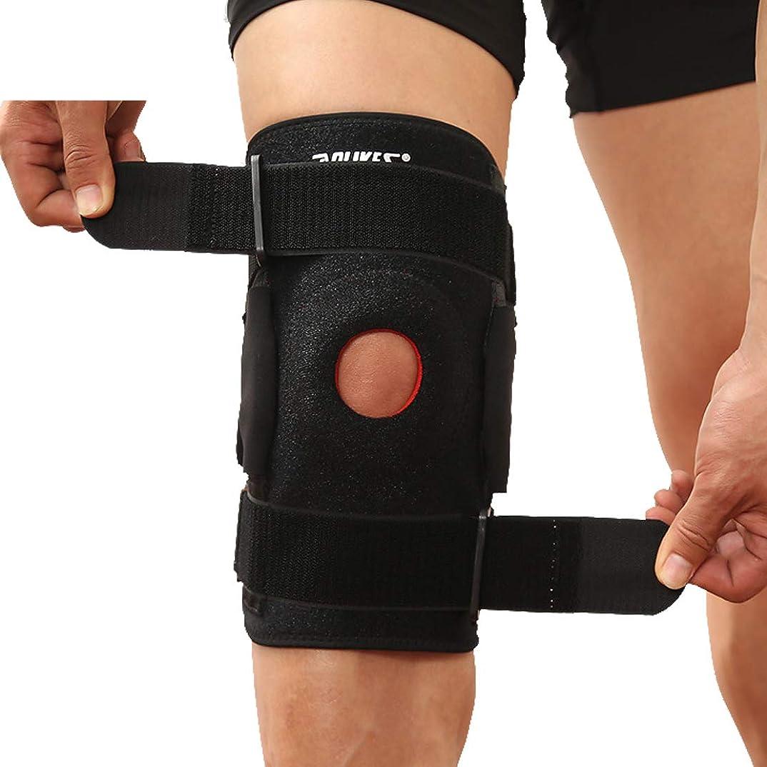 ありふれたタービン呼び起こす膝ブレースシングル膝パッドパッド傷害予防と回復サポート膝蓋骨バットレスナチュラルヒーリング