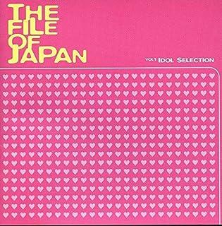 THE FILE OF JAPAN〜VOL.1アイドル編