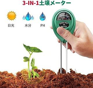 Vistefly 3 in 1 土壌のPH/照度/水分検定 土壌測定器 土壌測定メーター 土壌酸度/照度/水分計 多機能 簡易型 電池不要 屋内/屋外使用鉢植えの、農場、家庭菜園など適用 (土壌測定器)