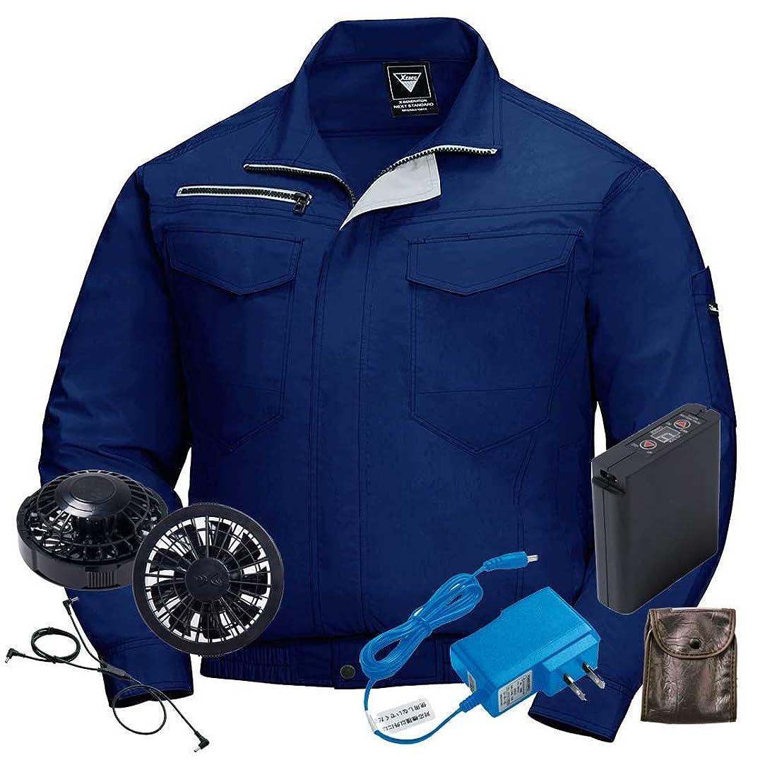 ジーベック 空調服 長袖ブルゾン?ファン?バッテリーセット XE98001ファンのカラー:ブラック