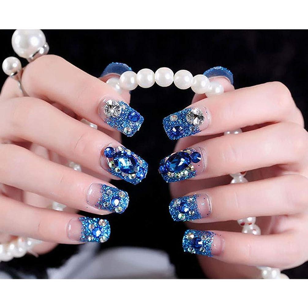 ローストクルーズ拒絶するXUTXZKA ラインストーンファッション偽ネイルフルカバー花嫁ネイルアートのヒントと輝く青い色偽ネイル