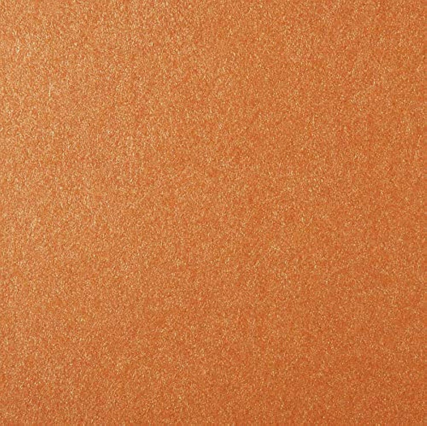 Cardmaker Series GX-CF-180 Card Stock Pearl Copper 8.5X11 25Pk Multicolor
