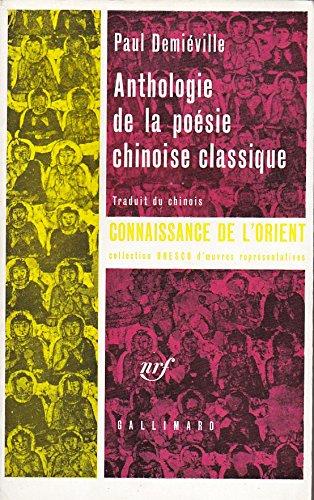 Anthologie de la poésie chinoise classique (Connaissance de l'Orient)