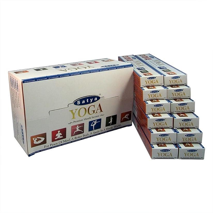 時系列間違いなく商人Satya プレミアム ヨガ お香スティック アガーバッティ 180グラム ボックス 各15グラム 1箱12パック プレミアム品質