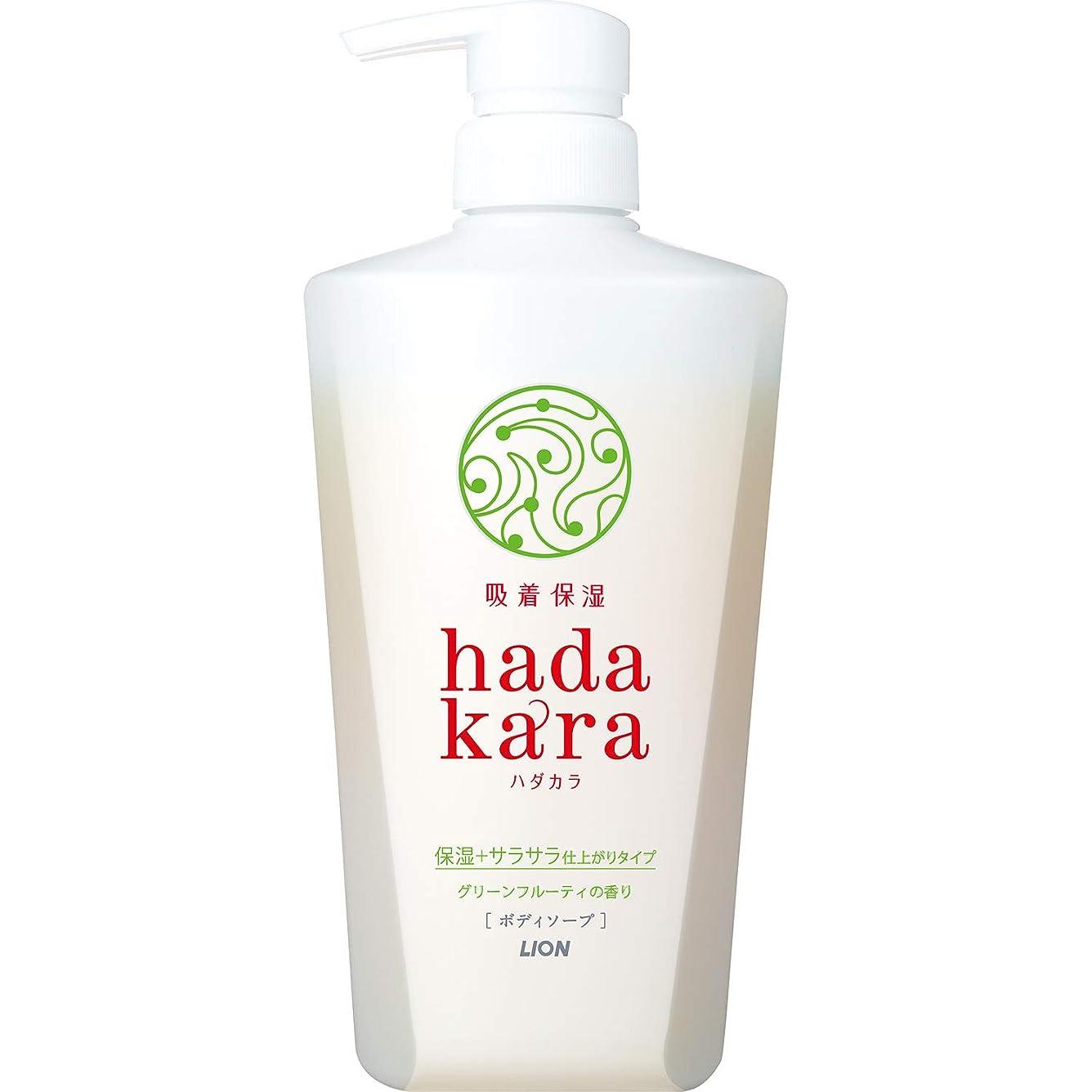 システム債権者干ばつhadakara(ハダカラ) ボディソープ 保湿+サラサラ仕上がりタイプ グリーンフルーティの香り 本体 480ml