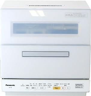 パナソニック 食器洗い乾燥機酵素の力を引き出し、汚れを分解「バイオパワー除菌」 (ホワイト) (NPTR9W) ホワイト NP-TR9-W