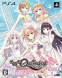 Omega Quintet - édition Limitée [PS4][Importación Japonesa]