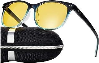 def0ad6c1260 Night Vision Driving Glasses Polarized Anti-glare Clear Sun Glasses Men &  Women Fashion
