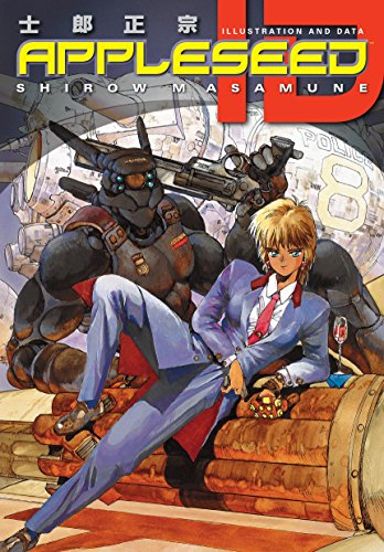Appleseed ID (English Edition)