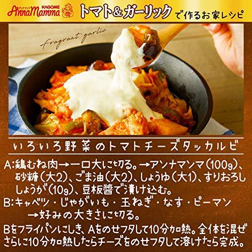 カゴメ アンナマンマ トマト&ガーリック 瓶1個 [8788]