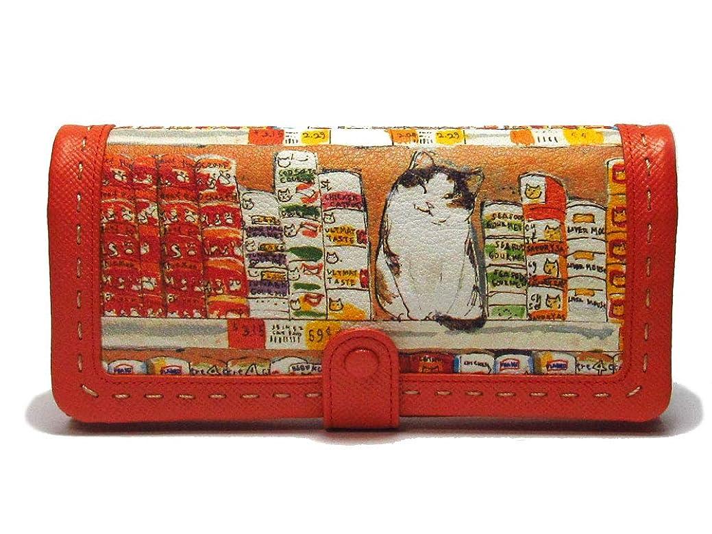 勢い高音どのくらいの頻度でマンハッタナーズ かぶせタイプ長財布 グルメ猫 【猫 財布】