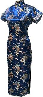 فستان سهرة صيني طويل أزرق داكن للسيدات من 7Fairy Cheongsam Qipao