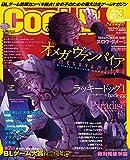 Cool-B VOL.84 2019年3月号 [雑誌]